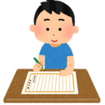志望理由書を書く前に知っておくべきこと