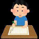 日本史勉強法②